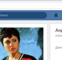 Узнать когда зарегистрирована страница вконтакте