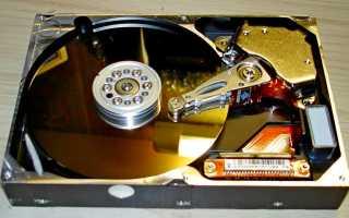 Винчестер жесткий диск предназначен для