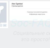 Сохраненные копии страниц вконтакте