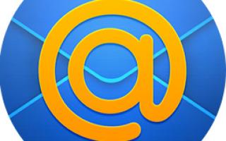 Https e mail ru user password