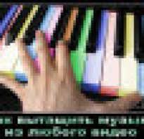 Онлайн запись музыки с видео