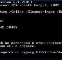 Код ошибки win32 87