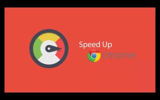 Ускорение google chrome