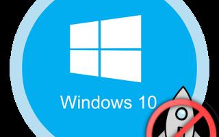 Как отключить аппаратное ускорение в windows 10