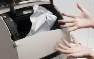 Word не видит принтер