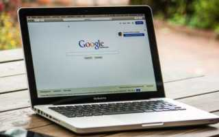 Наиболее популярные браузеры