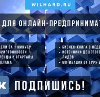 Как поменять ip адрес на российский
