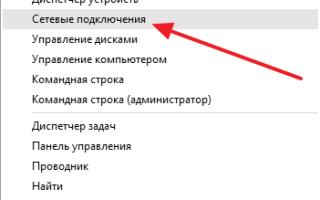 Как определить mac адрес сетевой карты