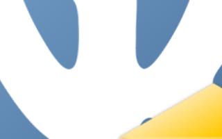 Онлайн телефон для регистрации вконтакте