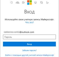 Microsoft office продлить подписку