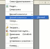 Как в open office нумеровать страницы
