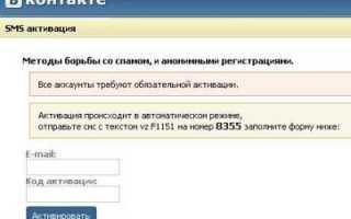 Как почистить яндекс браузер от вирусов