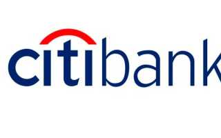 Citigroup remote access europe