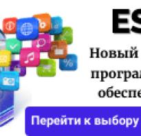 Excel application vbscript