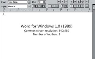 Microsoft office характеристики