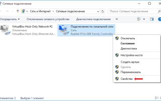 Как сменить мак адрес на ноутбуке