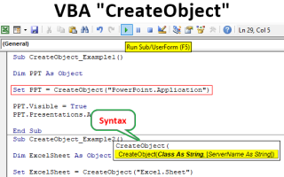 Createobject excel application
