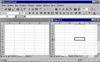 Использование маркера заполнения для ускоренного ввода данных