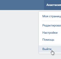 Стартовая страница вконтакте вход