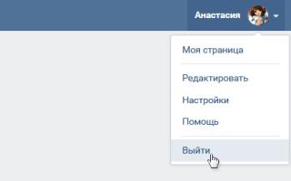 Как войти в свой аккаунт вконтакте
