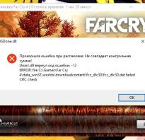Fallout 4 ошибка при распаковке