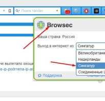 Смена ип адреса онлайн