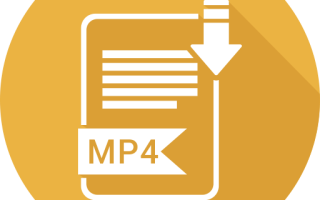 Как записать видео в mp4