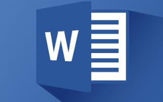 Microsoft office word это
