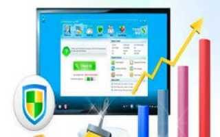 Программа для оптимизации и ускорения windows 10
