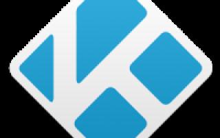 Kodi ошибка 2 ресурс недоступен
