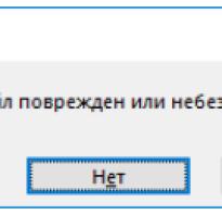 Файл xls не открывается в excel